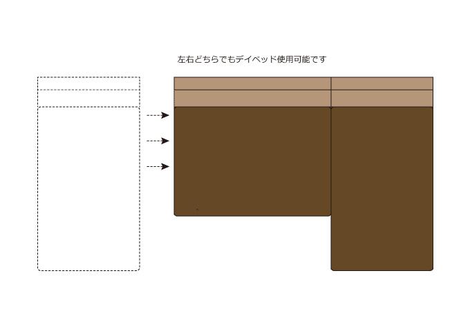 アジアン家具 ウォーターヒヤシンスのデイベッドソファ・カウチ CC-WS16SET