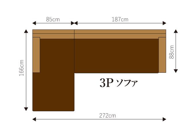 アジアン家具 ウォーターヒヤシンスのデイベッドソファ・カウチ WS16SET(3P)-A