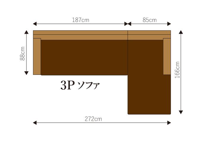 アジアン家具 ウォーターヒヤシンスのデイベッドソファ・カウチ WS16SET(3P)-B