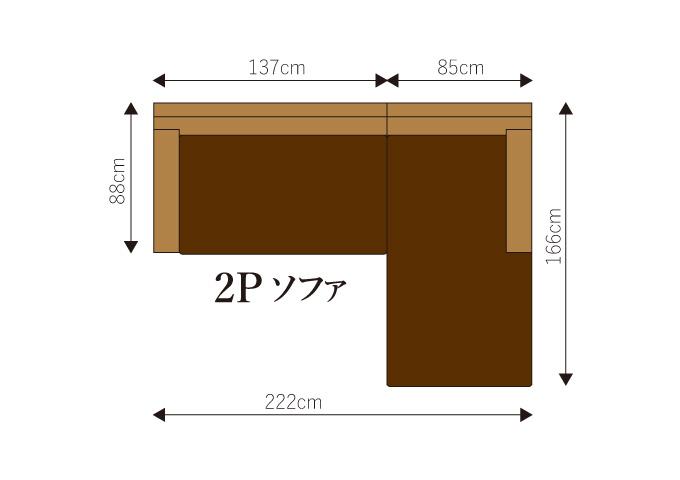 アジアン家具 ウォーターヒヤシンスのデイベッドソファ・カウチ WS16SET-B